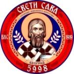 Pobratim_logo  vajfert5995-e1451049011465  Sveti-Sava-5998-logo-mali-150x150