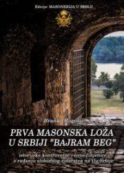 01-Rogosic-Branko-Bajram-beg-e1469568974990